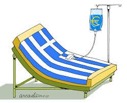 grécia no soro