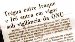 20100819-200888irablog