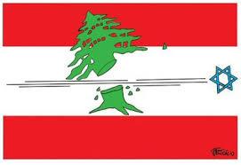 estrela de david cortando árvore libanesa